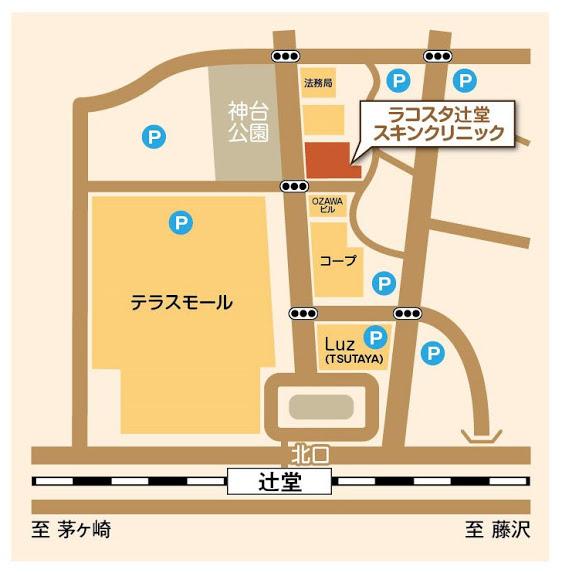 神奈川県藤沢市辻堂神台2-2-1